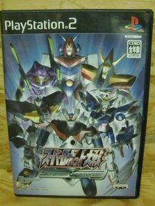 スーパーロボット大戦 Scramble Commander バンプレスト/PS2ソフト