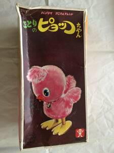 Showa старый Bandai .... pyoko Chan zen мой неиспользуемый товар