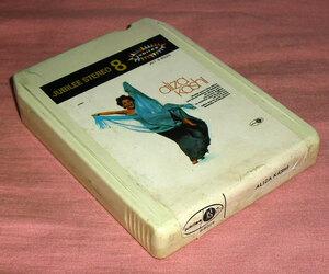 ◆8トラック(8トラ)◆【イスラエルの歌姫】アリザ・カシ [ALIZA KASHI] 1969◆の商品画像