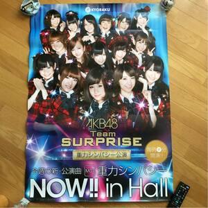 ポスター キョーラク AKB48 TEAM SURPRISE 重力シンパシー公演 パチンコ 貼り付け無し