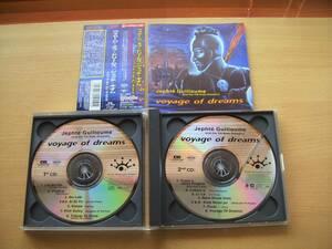 即決 JEPHTE GUILLAUME ジェフテ・ギオム 名盤 2枚組CD Voyage Of Dreams 帯付き 国内盤 スピリチュアル・ハウス