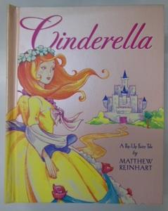 シンデレラ・Cinderella・ポップアップ仕掛け絵本・洋書英語版・送料無料