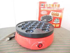 ★ YAMAZEN (山善) たこ焼き器 (SOP-650) フッ素樹脂加工  取扱説明書付 一度に16個焼けます!