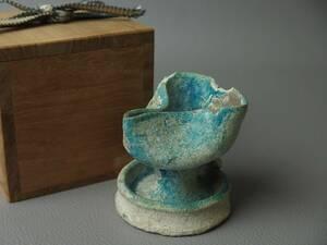 【Античное · раскопки】 ★ старый персидский ★ ★ синий глазурный свет восьмой палео керамика GN022SR5