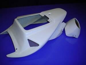 FRP製 CBR250RR MC22用 CBR1000RRタイプ タンデムシートカウル