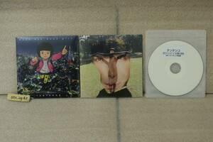 新品 テンテンコ Good bye,Good girl. タイプ1、タイプ2、タワーレコード同時購入特典DVD-R付 BiS