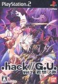 z【プラス1本おまけ】 ドットハック .hack// G.U Vol.2 君想フ声 PS2 ソフト 動作品 ソニー プレイステーション2 【zr02603】