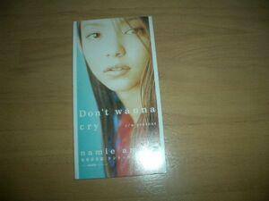 安室奈美恵 Don't wanna cry 8cmCD 作曲小室哲哉