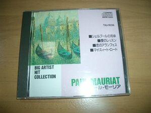 ▲即決▲ポール・モーリア ヒット・セレクション 12cmCD 国内盤