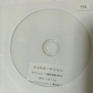 ココロオークション タワーレコード限定特典DVD-R 2015.1.23 Live ヘッドフォントリガー/夢の在り処