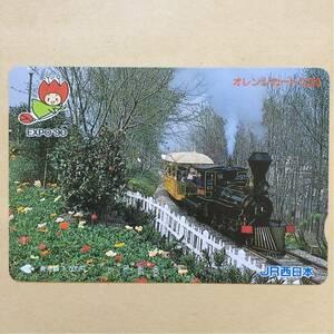 【使用済】 オレンジカード JR西日本 EXPO90