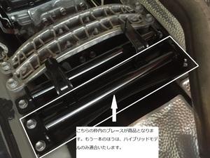 Lexus GS 250 200t 300 350 450h 2WD front floor strengthen brace body reinforcement
