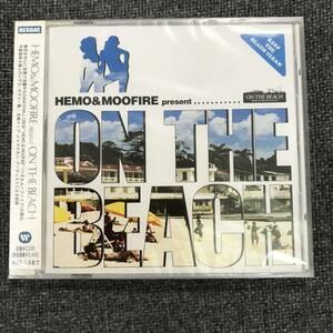 新品未開封CD☆オムニバス HEMO&MOOFIRE PRESENT ON THE BEACH/<WPCL10101>