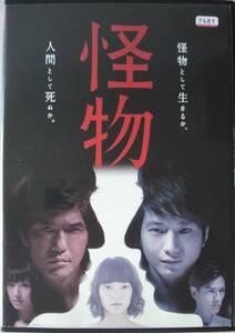 DVD R落●怪物/佐藤浩市 向井理 多部未華子