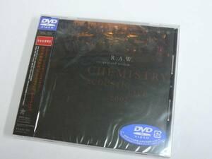 【新品・DVD】R.A.W. / CHEMISTRY (ケミストリー)