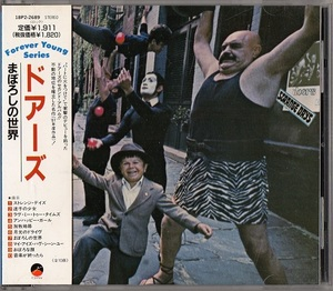 The Doors / Strange Days (日本盤CD) ドアーズ
