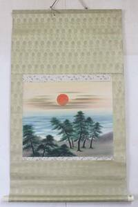 【文明館】大挙筆「山水図」肉筆絹本掛軸/日本画美術WW14