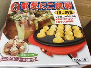 未使用 ★ 家庭用 電気 たこ焼き器 ベビーケーキ も ★ 18個焼き レシピ付き フッ素樹脂加工 NKK-18