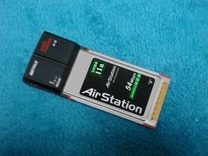 BUFFALO カードバス ハイパワー無線子機 WLI-CB-AMG54HP 送料無料
