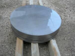 錆びに強い合金 丸棒 外径 235mm  厚さ 48mm