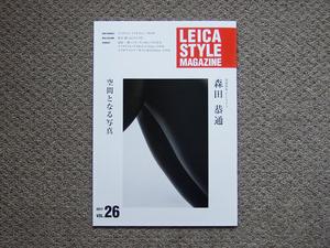 [ booklet only ]LEICA STYLE MAGAZINE 2017 VOL.26 inspection catalog Morita . through TL2 Leica style magazine beautiful goods