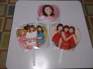 """v Country Musume. & Ishikawa Rika [ new goods """"uchiwa"""" fan 3 pieces set ] Morning Musume.mo-."""