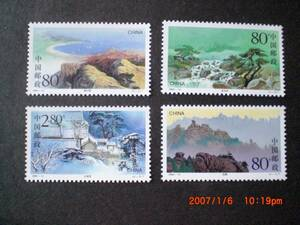 ラオ山の切手 4種完 未使用 2000年 中共・新中国 00-14T NH/VF