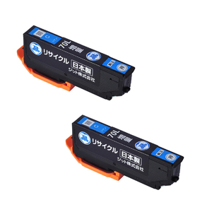2個セット エプソン ICC70L 増量 シアン ジット リサイクル 純正カートリッジを使用 JIT-E70CL EPSON インク IC6CL70L用