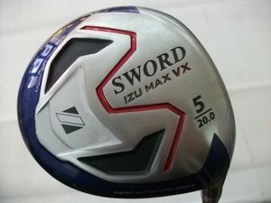 ★即決 カタナ SWORD IZU MAX VX 5W 【20度】 Speeder 589 (R)