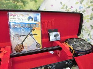 (送料無料) 48.980円 紫檀沖縄三線人工皮張りとハードケース、DVD付教則本、調弦チューナーセット