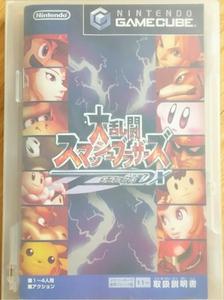 Nintendo GAMECUBE 大乱闘 スマッシュブラザーズ DX