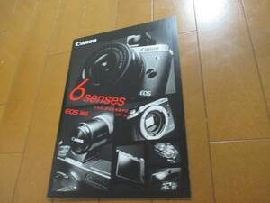 10970 catalog * Canon *EOS M6 6Senses2017.4 issue 23 page