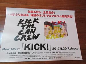 "Kick the Can Crew ""Kick"" POP Large Used"
