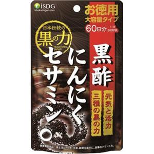 医食同源ドットコム 黒酢にんにくセサミン 180粒  60日 お徳用 新品