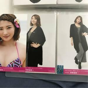 NMB48 僕はいない 生写真 岸野里香 3種コンプ