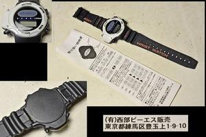 【時計】 デジタル腕時計 西部ビーエス販売