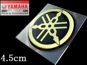 [ Yamaha  Оригинальный товар ] звук  вилка  Mark  эмблема  4.5cm золото  / ... 36 спорт  седан