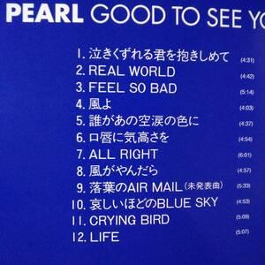 PEARL パール☆GOOD TO SEE YOU☆全12曲のベストアルバム♪BEST。送料180円か370円(追跡番号あり)