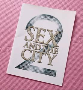 ★ 送料無料 SATC2 セックスアンドザシティ2 映画本 雑誌 劇場版パンフレット 公式ガイドブック ノベルティ レア サラジェシカパーカー