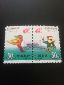 ★既決★中国切手 2種完 運動会 未使用品