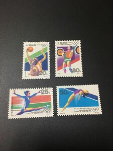 ★既決★中国切手 第25届奥運会 4種完 未使用
