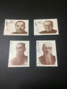 ★既決★中国切手 未使用  愛国者 4種完