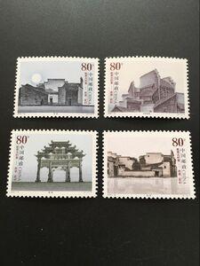 ★既決★中国切手 未使用 古典 建物 4種完