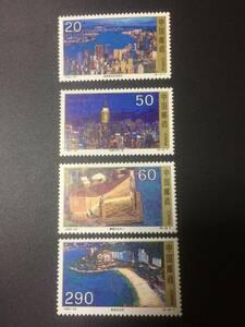 ★既決★中国切手 4種完  未使用3