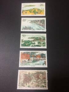 ★既決★中国切手 5種完  未使用
