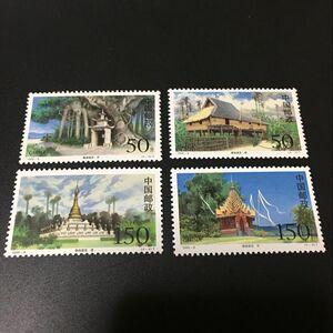 ★既決★中国切手 未使用 泰族建築 4種完
