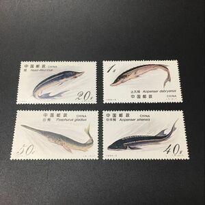 ★既決★ 中国切手 魚 4種完 未使用
