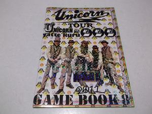 ▽ ユニコーン UNICORN 【 2011 ツアーパンフ♪美品 】 奥田民生