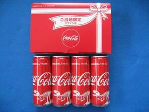 新品!即決!コカ・コーラ Coca-Cola ご当地限定 デザイン缶 北陸 福井限定 恐竜 4缶セット 賞味期限過ぎてます コカコーラ
