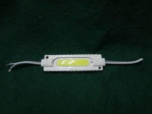 キャンピングカーや自動車の車内照明用に12V点灯2WCOB LED 使用送料全国一律普通郵便120円